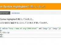 Crayon Syntax Highlighterを導入しました