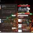 20131223133055_thumb.jpg