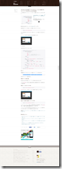 [WordPress] URLを指定してサイトのスクリーンショットを表示するショートコード(WordPress.comのAPIを使用)  memobits