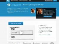 コメントフォームに写真が出るGravatarの登録と設定
