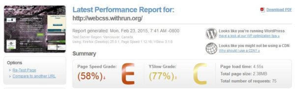 他のサイトをRSSで画像付きで表示したらPage Speed GradeがEまで落ちた