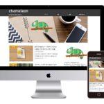 WordPressテーマ国産品の無料テーマchameleonの紹介